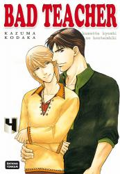 bad-teacher-manga-volume-4-simple-73754.jpg