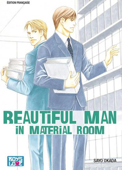 beautiful-man-in-material-room-idp.jpg