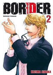 border-kodaka-kazuma-manga-volume-2-simple-73757.jpg
