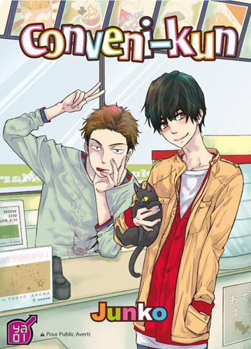 conveni-kun-manga-volume-1-simple-74073.jpg