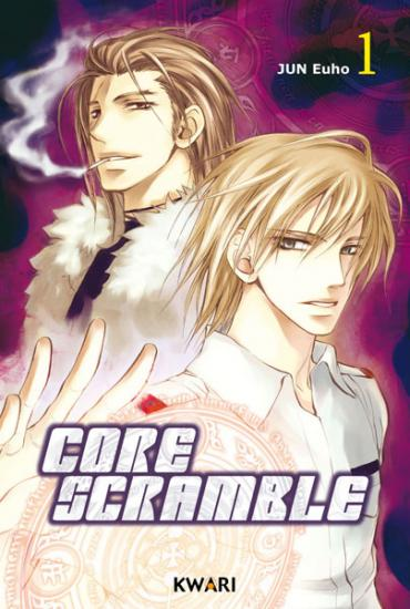 core-scramble-1-kwari.jpg