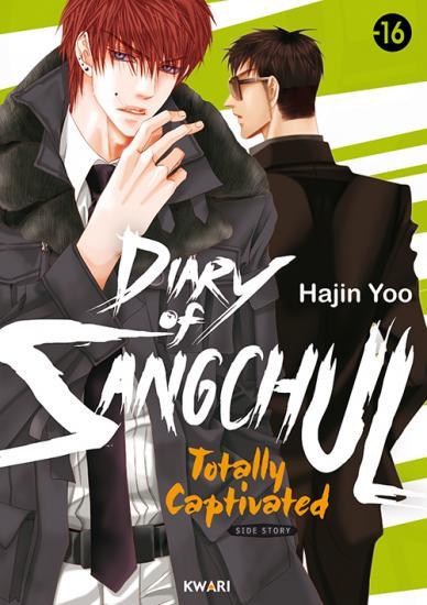 diary-of-sangchul-kwari.jpg