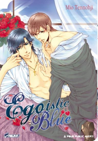 egoistic-blue-asuka.jpg