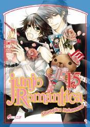 junjo-romantica-15
