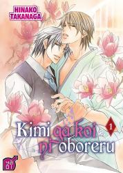 kimi-ga-koi-ni-oboreru-manga-volume-1-simple-64087.jpg