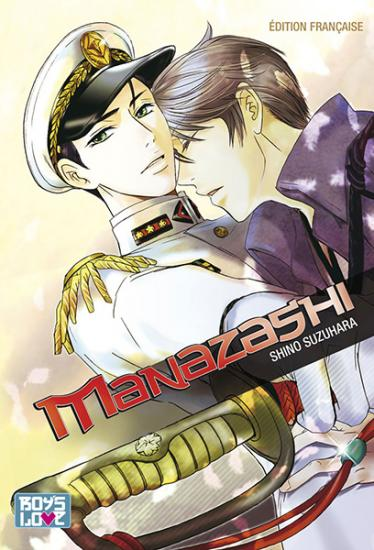 manazashi-boys-love-idp.jpg