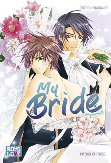 my-bride-boys-love-idp.jpg