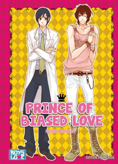 Prince of biased love manga volume 1 simple 71995