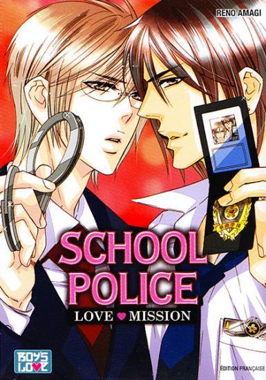 school-police-idp.jpg