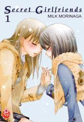 secret-girlfriends-1-taifu.jpg