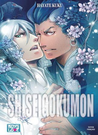Shisei gokumon manga volume 1 simple 76236