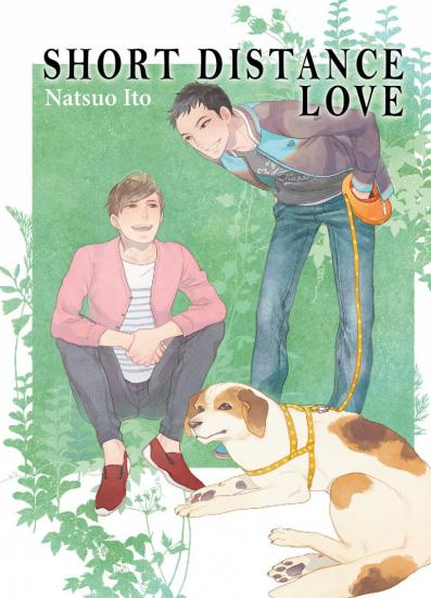 Short distance love manga volume 1 simple 215590