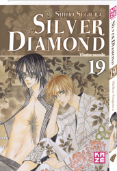 Silver diamond manga volume 19 simple 72218