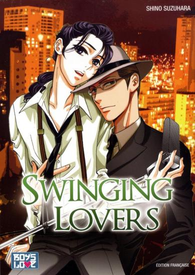swinging-lovers-manga-volume-1-simple-71994.jpg