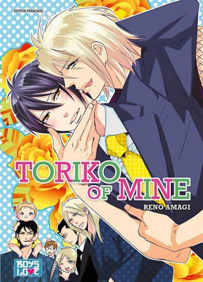 toriko of mine