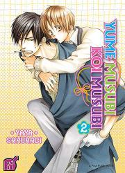 Yume musubi koi musubi manga volume 2 simple 214715