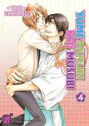 Yume musubi koi musubi manga volume 4 simple 218856