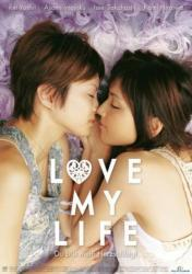 yuri-love.jpg